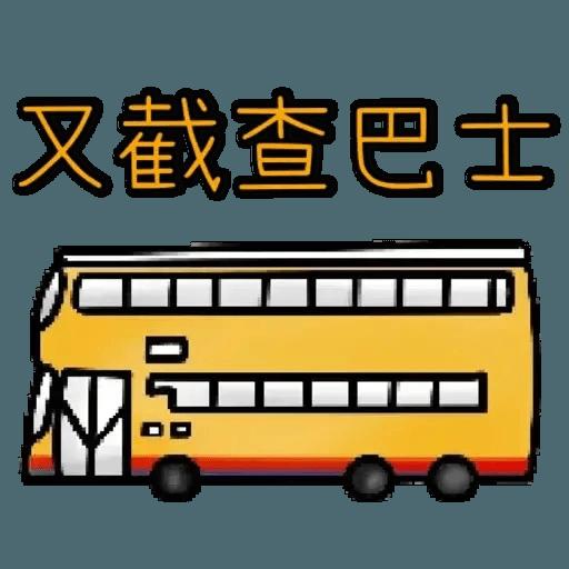 香港人反抗 - Sticker 17