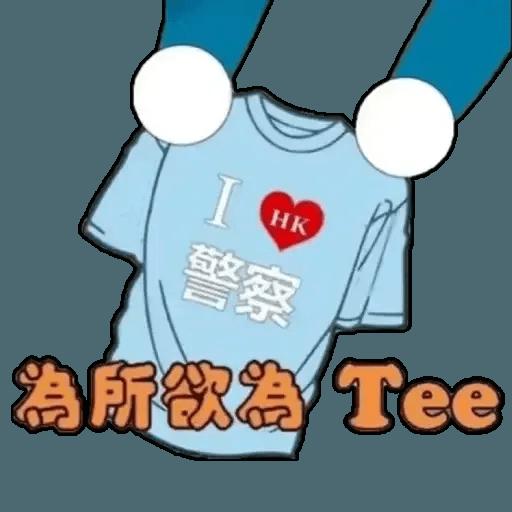 香港人反抗 - Sticker 10