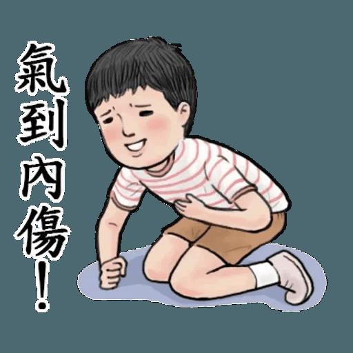 生活週記 - 4 - Sticker 15