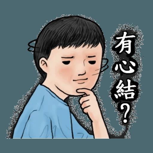生活週記 - 4 - Sticker 11