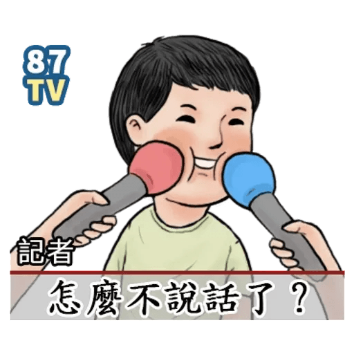 生活週記 - 4 - Sticker 20