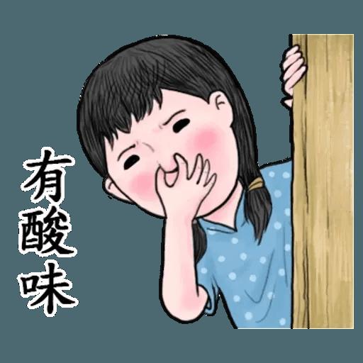 生活週記 - 4 - Sticker 6