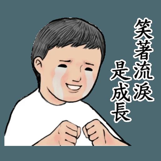 生活週記 - 4 - Sticker 13