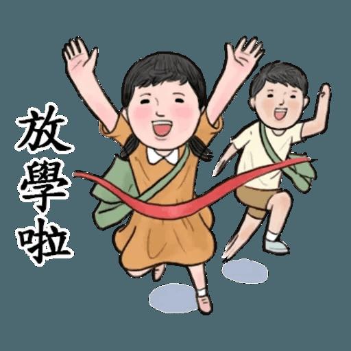 生活週記 - 4 - Sticker 9