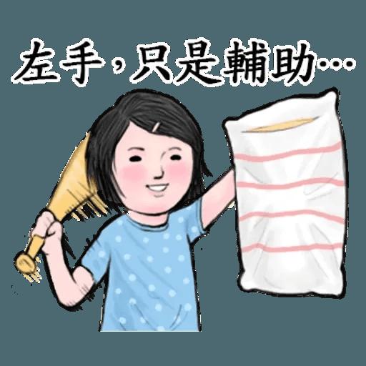 生活週記 - 4 - Sticker 5