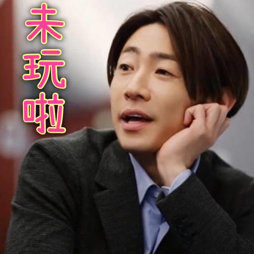 Arashi hk language 2 - Sticker 8