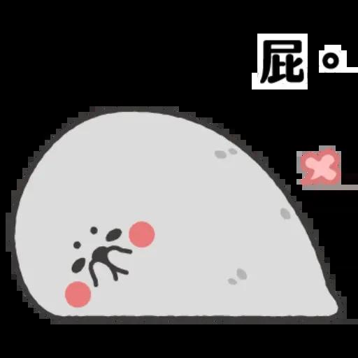 又豹 - Sticker 5