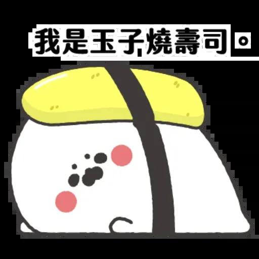 又豹 - Sticker 1