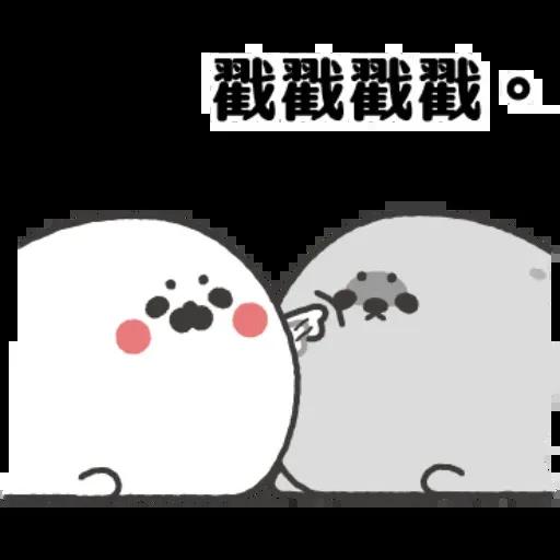 又豹 - Sticker 2