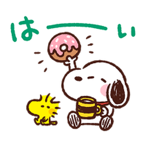 Snoopy 1 - Sticker 1
