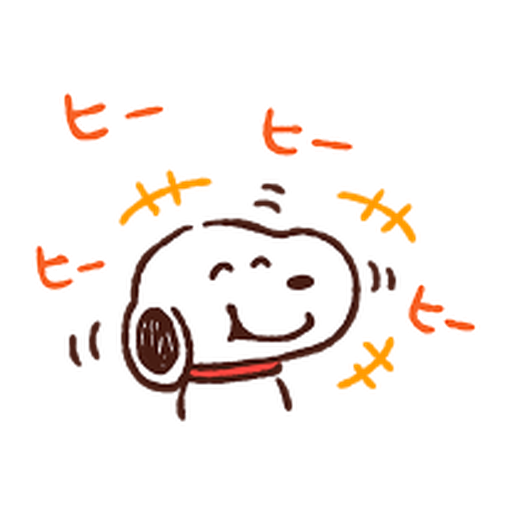 Snoopy 1 - Sticker 5