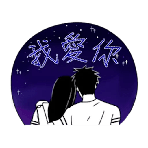 couple by blkchan - Sticker 19