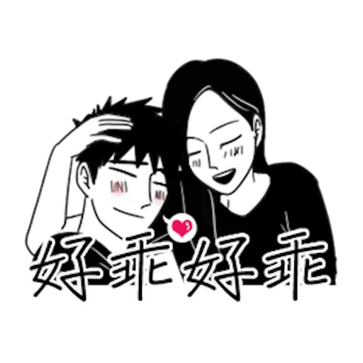 couple by blkchan - Sticker 11