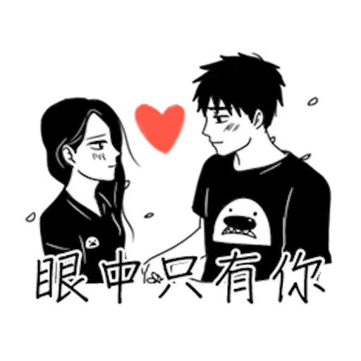 couple by blkchan - Sticker 6