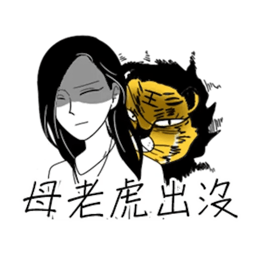 couple by blkchan - Sticker 16