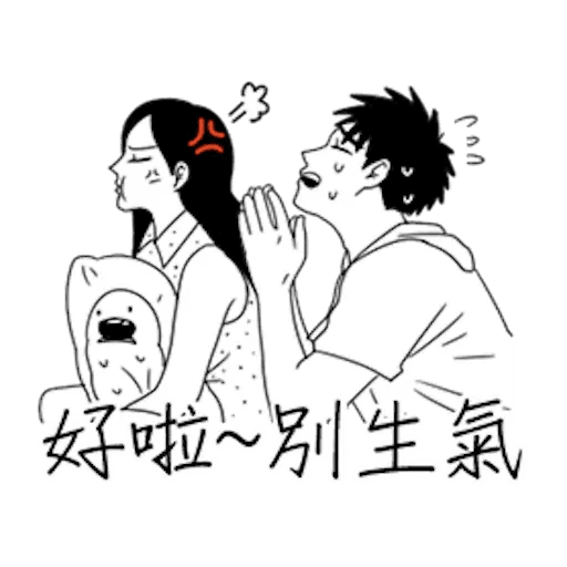 couple by blkchan - Sticker 13