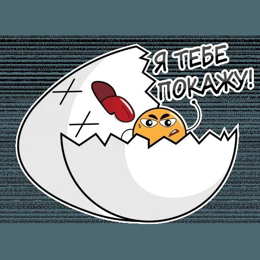 Eggman - Sticker 2