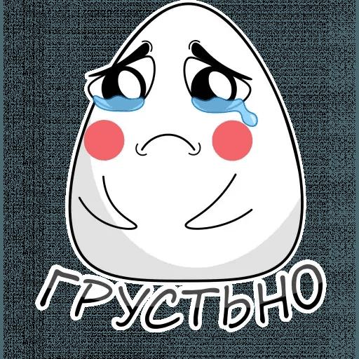 Eggman - Sticker 1
