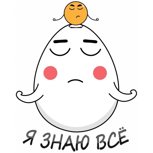 Eggman - Sticker 3