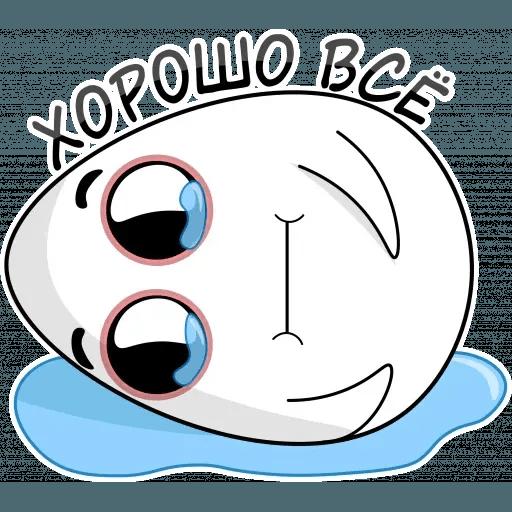 Eggman - Sticker 12