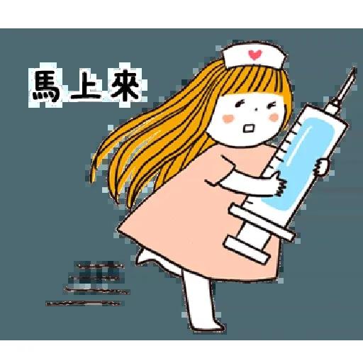 神經大條的女孩 - Sticker 19