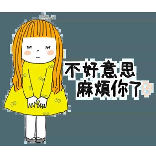 神經大條的女孩 - Sticker 9