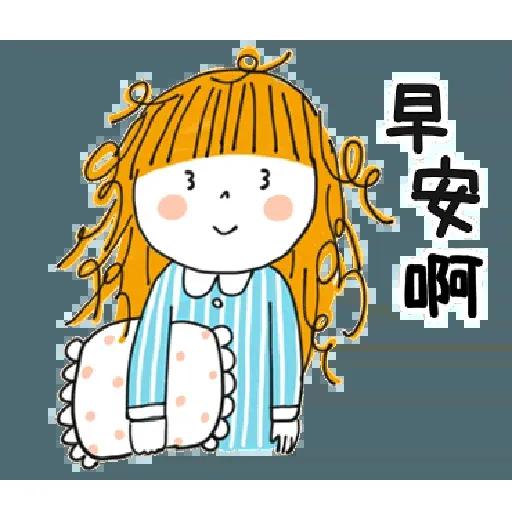 神經大條的女孩 - Sticker 1