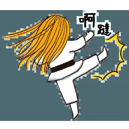 神經大條的女孩 - Sticker 25