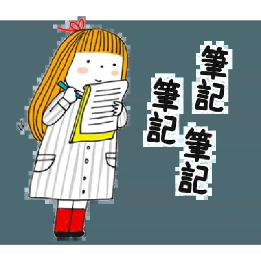 神經大條的女孩 - Sticker 29