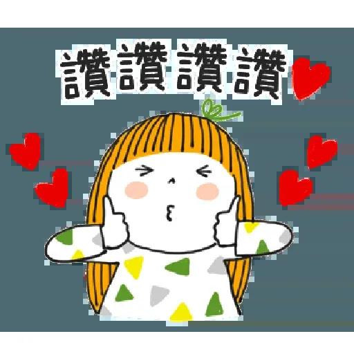 神經大條的女孩 - Sticker 3