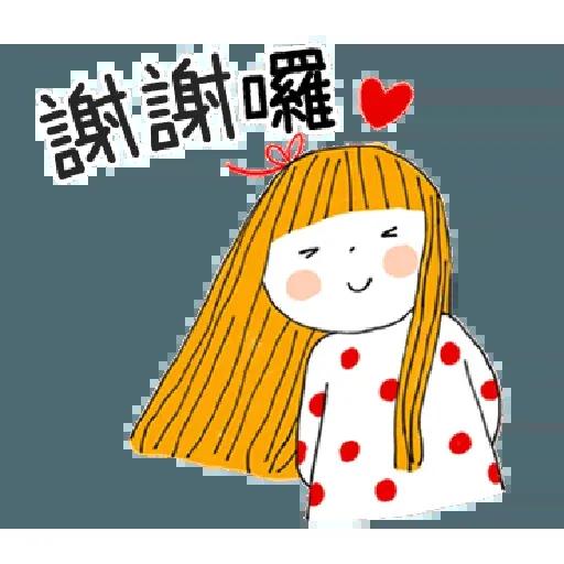 神經大條的女孩 - Sticker 6