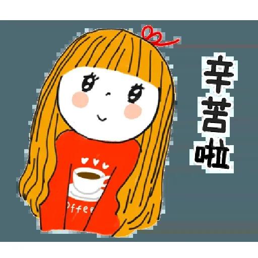 神經大條的女孩 - Sticker 5
