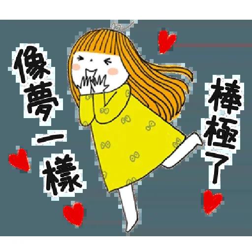 神經大條的女孩 - Sticker 11