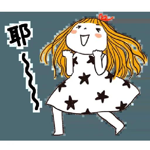 神經大條的女孩 - Sticker 26
