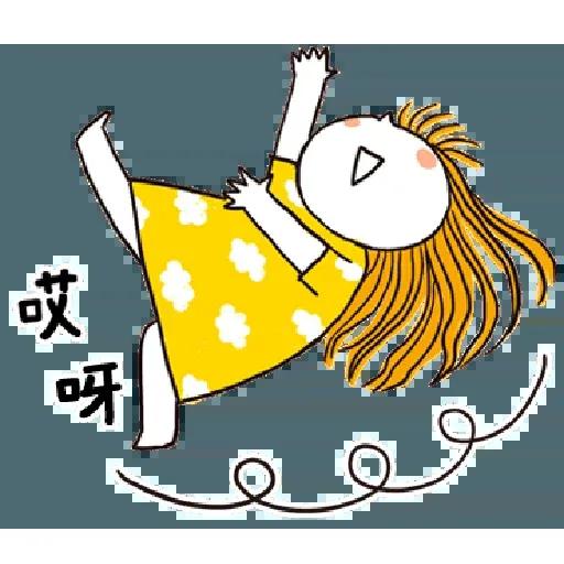 神經大條的女孩 - Sticker 15