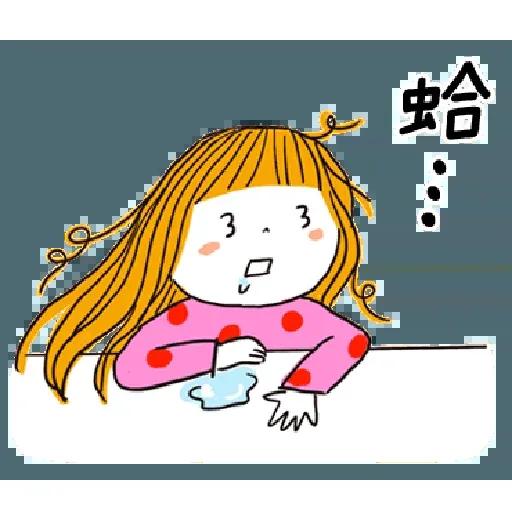 神經大條的女孩 - Sticker 30