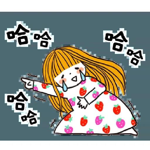 神經大條的女孩 - Sticker 22