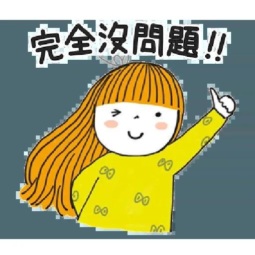 神經大條的女孩 - Sticker 4