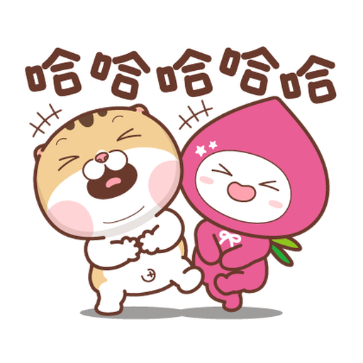 momo co × Dian Dian : we are so cute - Sticker 16