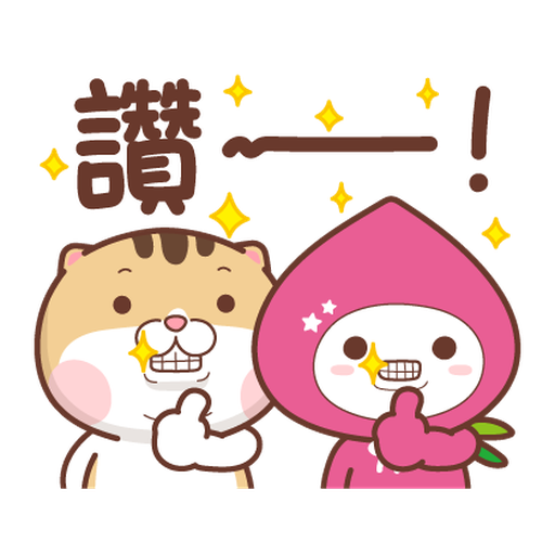 momo co × Dian Dian : we are so cute - Sticker 13