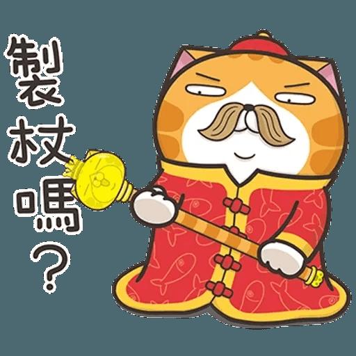 白爛貓特別篇☆賀新年☆ - Sticker 3