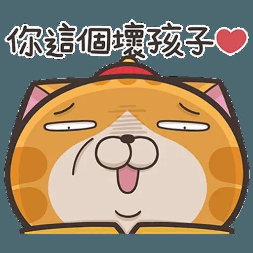 白爛貓特別篇☆賀新年☆ - Sticker 5