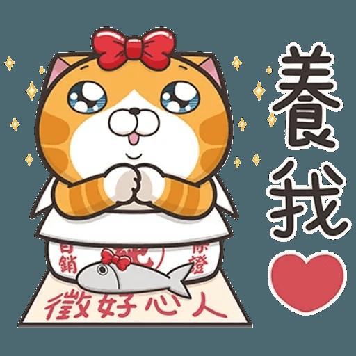 白爛貓特別篇☆賀新年☆ - Sticker 2