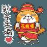 白爛貓特別篇☆賀新年☆ - Tray Sticker