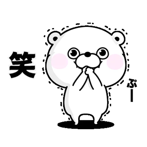 Kuma100 - Sticker 3