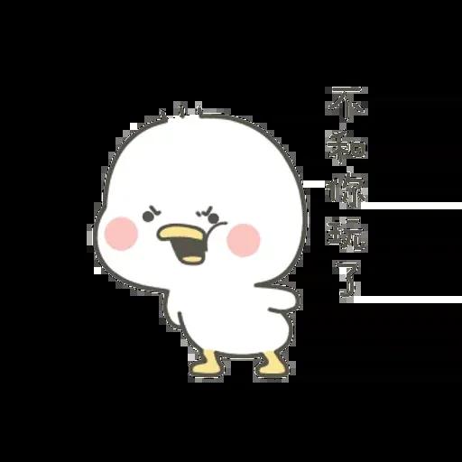 xiaoya - Sticker 7