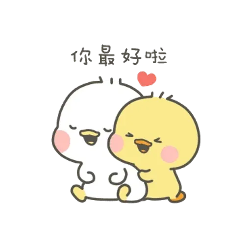 xiaoya - Sticker 23