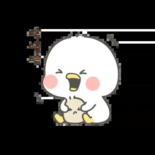 xiaoya - Sticker 1