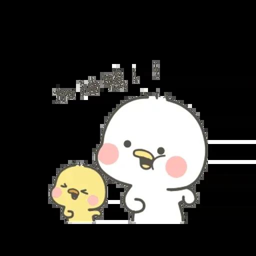 xiaoya - Sticker 24