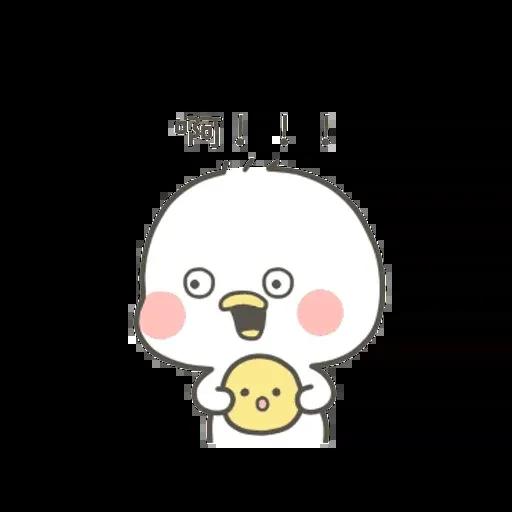xiaoya - Sticker 14